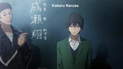 Kakeru when he transferred.