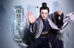 One of the best known heroes of  Wuxia, the story of Guo Jing continues to be adapted regularly for movies and television series.