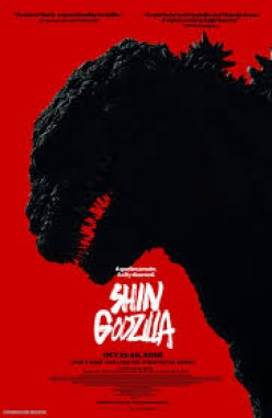 Godzilla Resurgence (Shin Godzilla), everyone's favorite Kaijū returns to the big screen