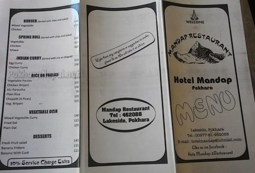 Hotel Mandap Restaurant Menu