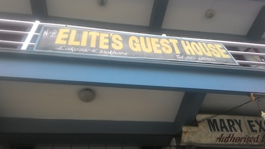 Elite's Guest House banner