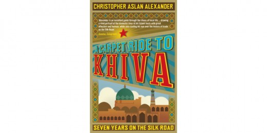 Cover of A Carpet Ride to Khiva