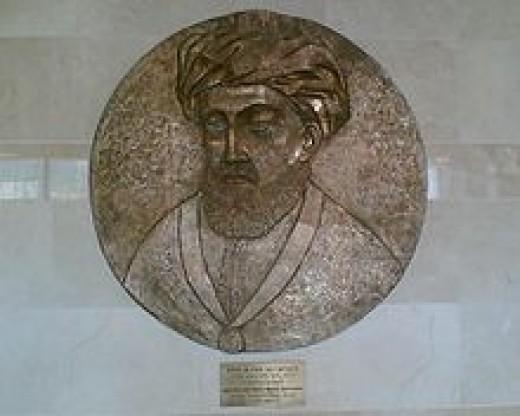 Plaque of Maimonides at Rambam Medical Center, Haifa