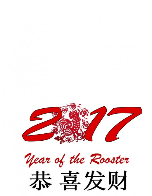 Printable Chinese New Year Rooster Greeting Cards: Kid Crafts for ...