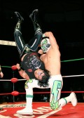 CMLL Tuesday: Imperfections