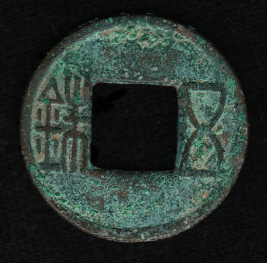 Sample of Patina on coin/medallion.
