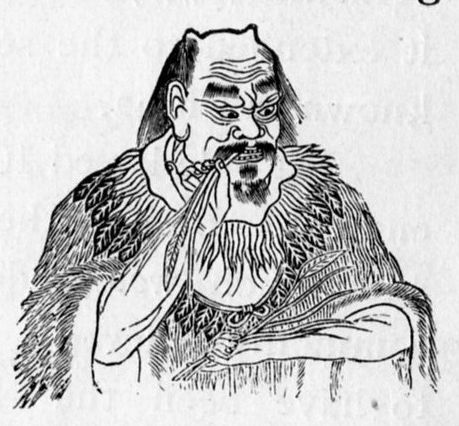 Shennong, the Farmer God, tasting herbs to discover their qualities Date	1914 Source	Li Ung Bing, Outline of Chinese History,