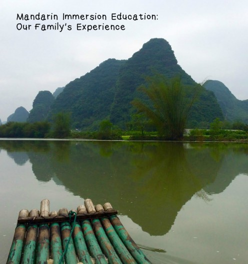 Mandarin Immersion Education: Our Family's Experience