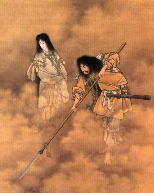 A Retelling of Shinto Myths 1: Izanagi and Izanami