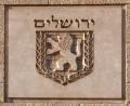 Weapons of the Bible : Terrorist Dagger (Sicarii)