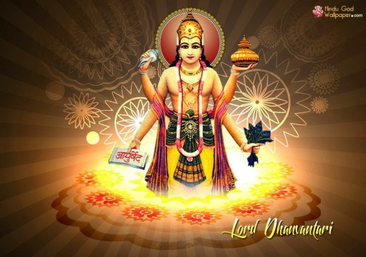The Lord Dhanvantari