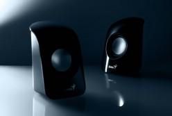 Bluetooth Speaker: The Best Multimedia Speaker There Is