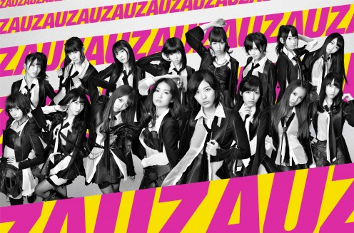 Members Jurina Matsui, Mayu Watanabe, Tomomi Itano and Rena Matsui are the last four members in that first row.