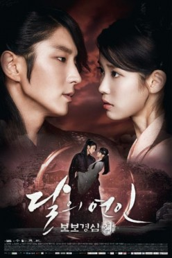 Must watch: Korean Dramas