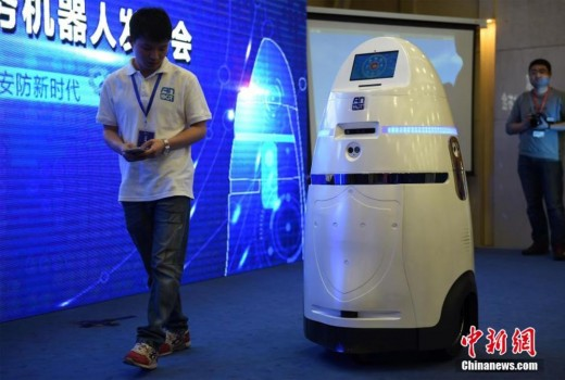 """Anbot"" working round the clock at Terminal 3 of Shenzhen airport."