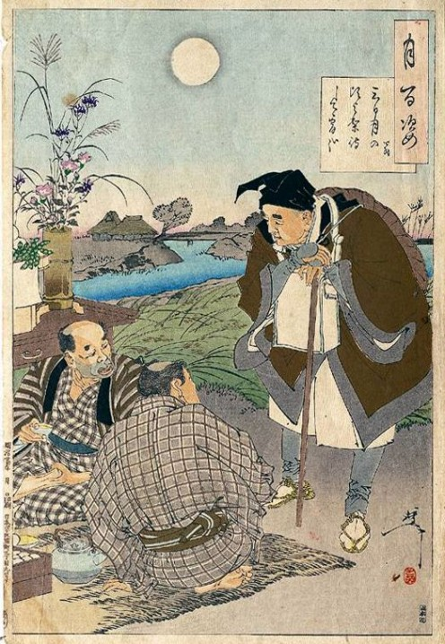"""Basho meets two farmers celebrating the mid-autumn moon festival in a print from Yoshitoshi's Hundred Aspects of the Moon. The haiku reads: """"Since the crescent moon, I have been waiting for tonight."""""""