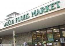 Whole Foods Market on Waialae Street on Oahu.