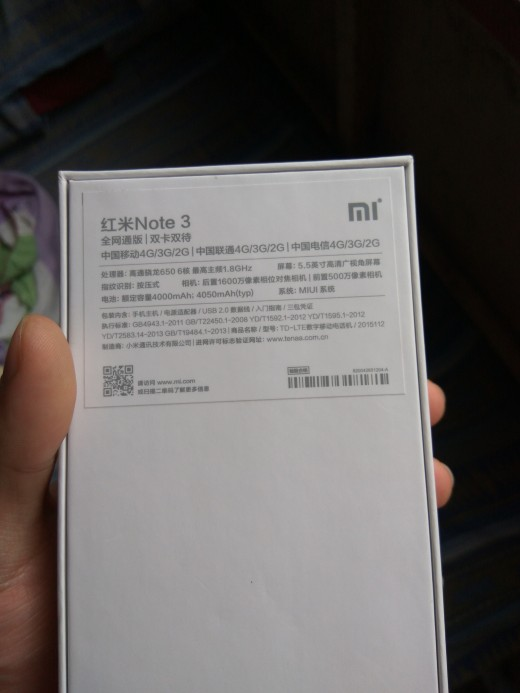 Xiaomi Redmi Note 3 Pro Box (Back) Contains some specifications of the phone. Sorry it is in Chinese.