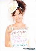 Reasons To Love Erika Miyoshi-Japanese Pop Singer, Stage Actress, And Fashion Model