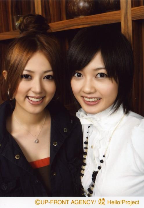 Erika Miyoshi with Yui Okada (left).