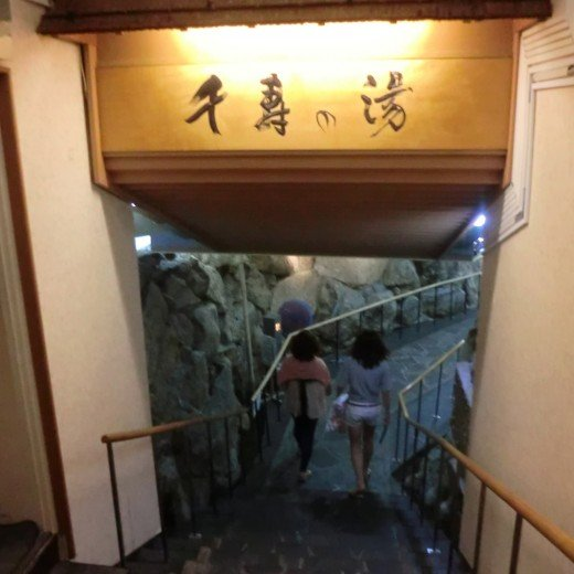On to the onsen!