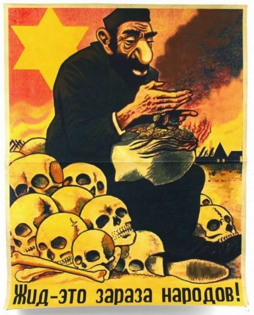 Anti-Semitic propaganda by the Third Reich