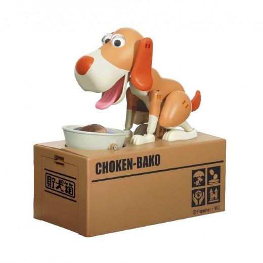 Dog Eating Coin Banks