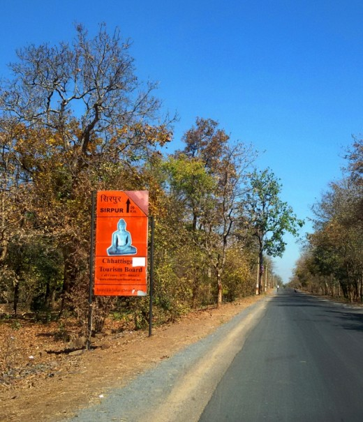 State highway to Sirpur