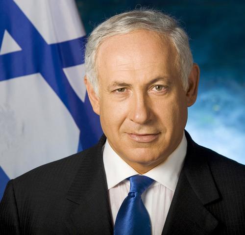 Israeli leader Benjamin Netanyahu silent