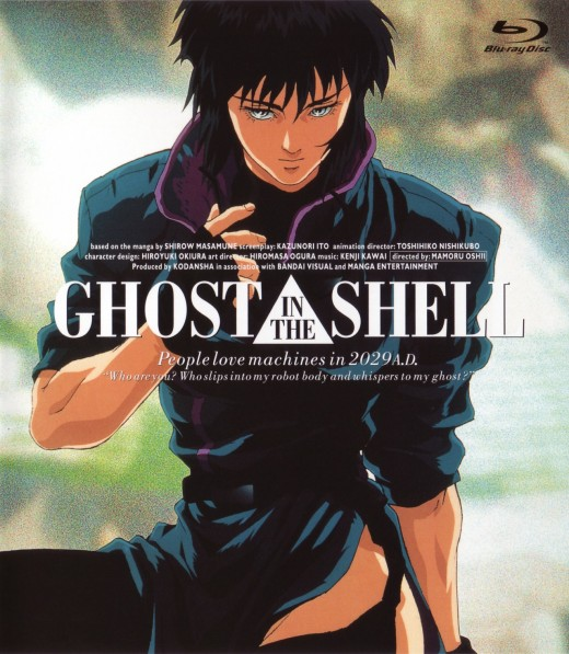 Image result for Ghost in the Shell (1995)