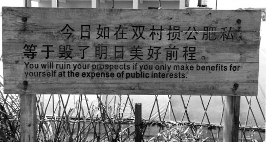 Sign at vineyard in Huaihua, Hunan
