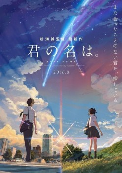 Your Name: A Review