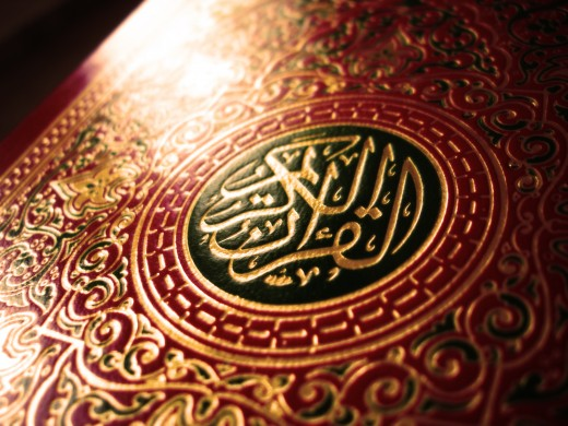 The cover of a Quran, of which is written in Classical (Modern Standard) Arabic.