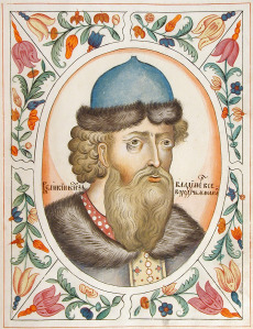 Grand Prince Valdemar - Vladimir - in later years, illustrated in the Rus Orthodox manner
