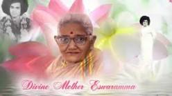Divine Mother Easwaramba!