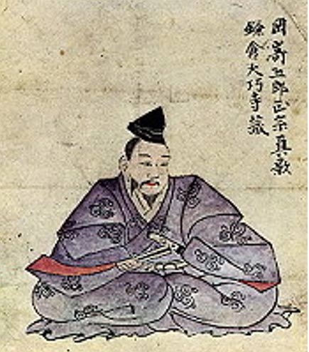 The swordsmith Masamune, who created the sword at a time of stress for the Japanese when the Mongols invaded