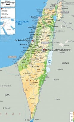 "A Brief Note on ""Palestine"""