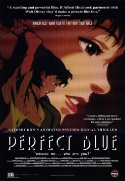 Movie Review: Perfect Blue (1997)