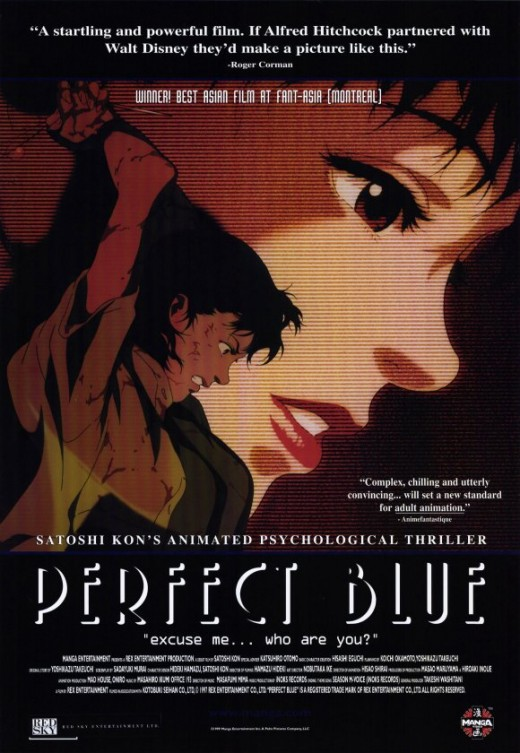 Perfect Blue 1997 theatrical poster