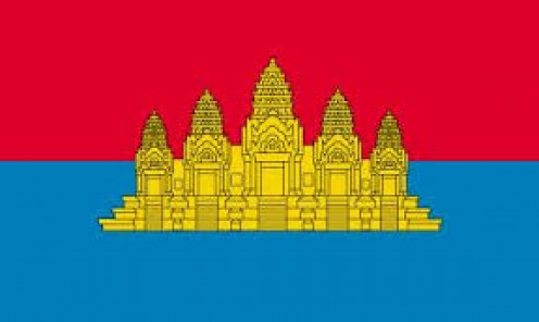 A picture of a building is at the center of the flag if Cambodia.