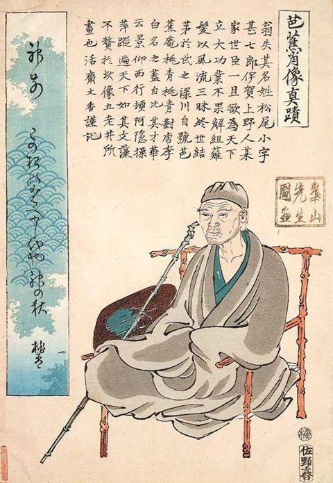 Matsuo Basho, the most revered figure in the hokku genre
