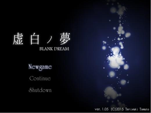 Blank Dream Main Window