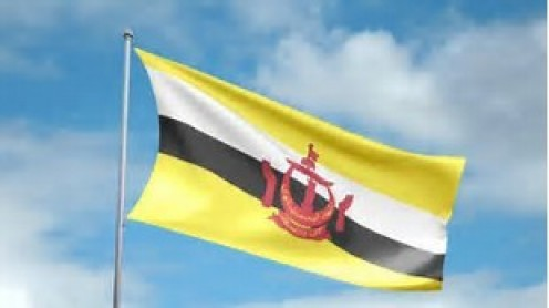 Brunei's official name is Nation of Brunei, the Abode of Peace.