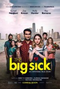 The Big Sick: Movie Review