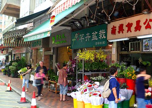 Shopping on Flower Market Road.