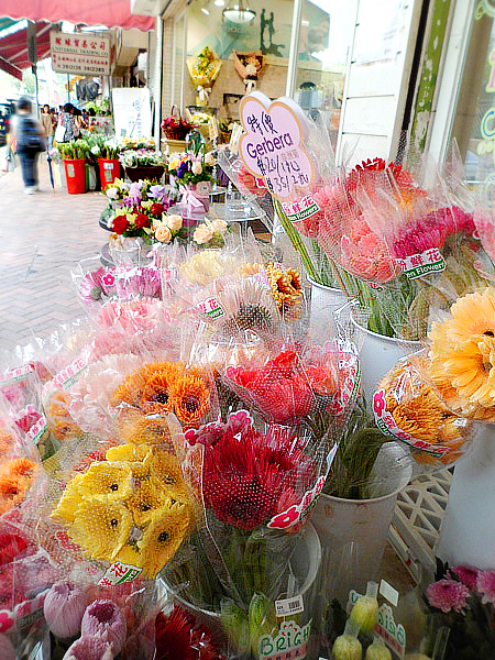 Bouquets of colorful and fragrant flowers.