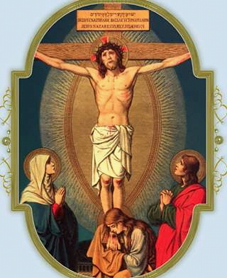 Cruxification of Jesus Christ