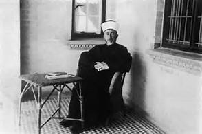 Hajj Amin al-Heissine