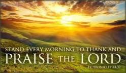 I Will Praise Thy Name