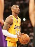 Kobe In Depth: How The Black Mamba Works